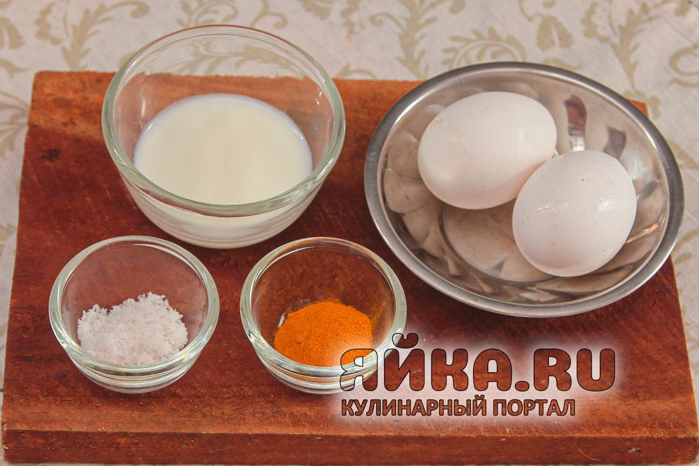 Ингредиенты для омлета в пакете