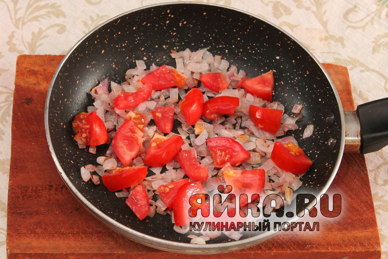 Обжариваем помидор