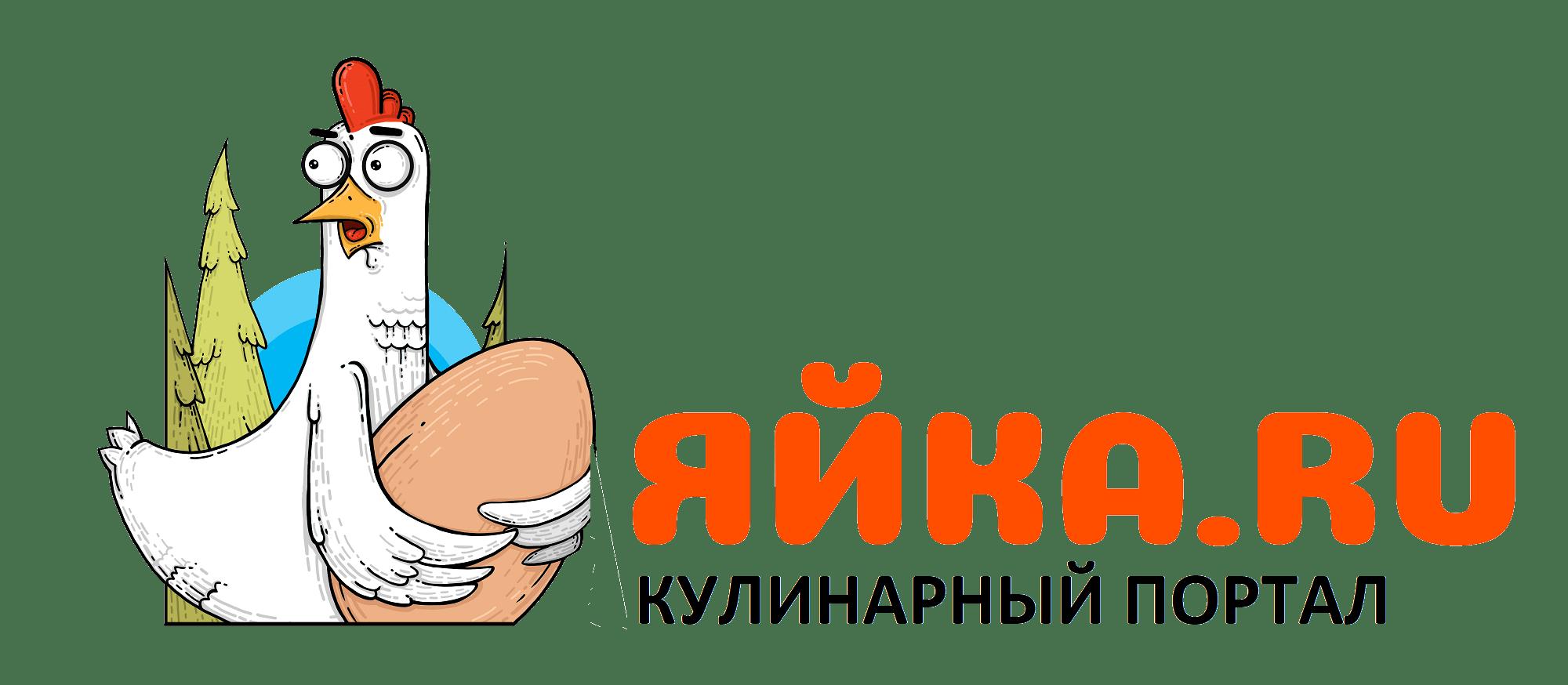 Яйка.ру
