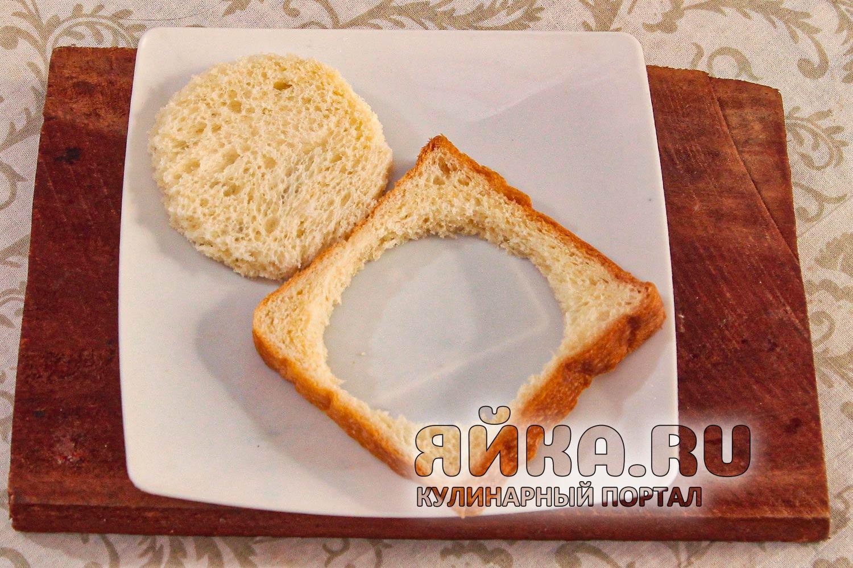Вырезаем хлеб