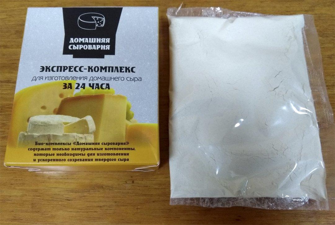 Домашняя сыроварня экспресс-комплекс отзыв